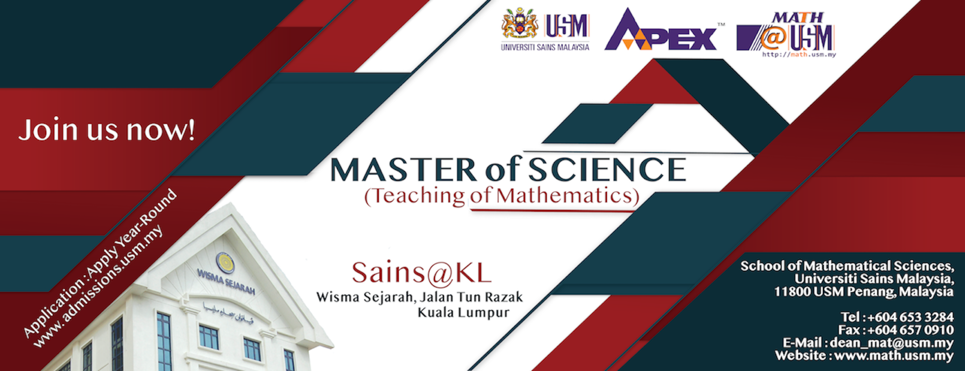 Banner Msc Teaching website